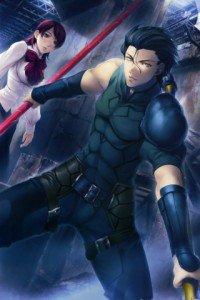 Fate-Zero.Lancer (Diarmuid Ua Duibhne).Sola-Ui Nuaba-Re Sophia-Ri.320x480