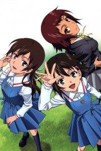 True Tears.Noe Isurugi.Hiromi Yuasa.Aiko Ando.320x480 (2)