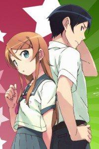 Ore no Imoto ga Konna ni Kawaii Wake ga Nai.Kirino Kosaka.Kyosuke Kosaka.320x480 (1)