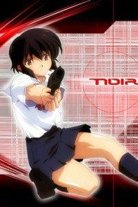 Noir.Kirika Yuumura.320x480 (4)