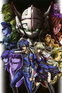 Code Geass Akito the Exiled.320x480