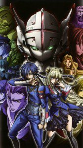 Code Geass Akito the Exiled.360x640