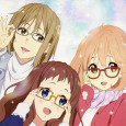 Kyoukai no kanata (Beyond the Boundary) mobile phone wallpapers. Akihito Kanbara and Mirai Kuriyama android wallpapers, Mitsuki Nase and Hiroomi Nase full-HD smartphone wallpapers. Genre: Action, Supernatural, Urban fantasy. Beyond...