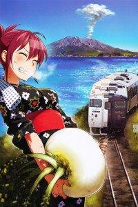 Rail Wars Aoi Sakurai.iPod 4 wallpaper 640x960