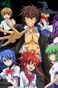 Demon King Daimao wallpaper