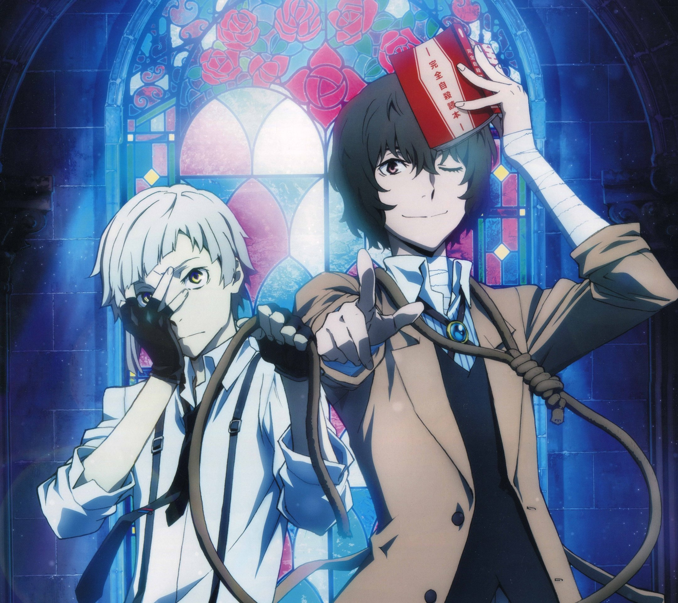 Bungou Stray Dogs wallpapers for mobile phones