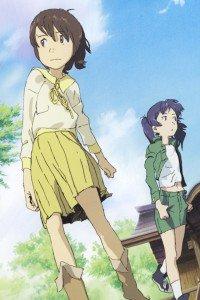 Dennou Coil Yuko Okonogi Yuko Amasawa 640x960